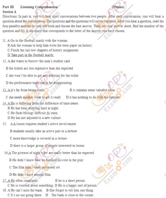 新东方:2009年6月英语四六级模拟试题及答案