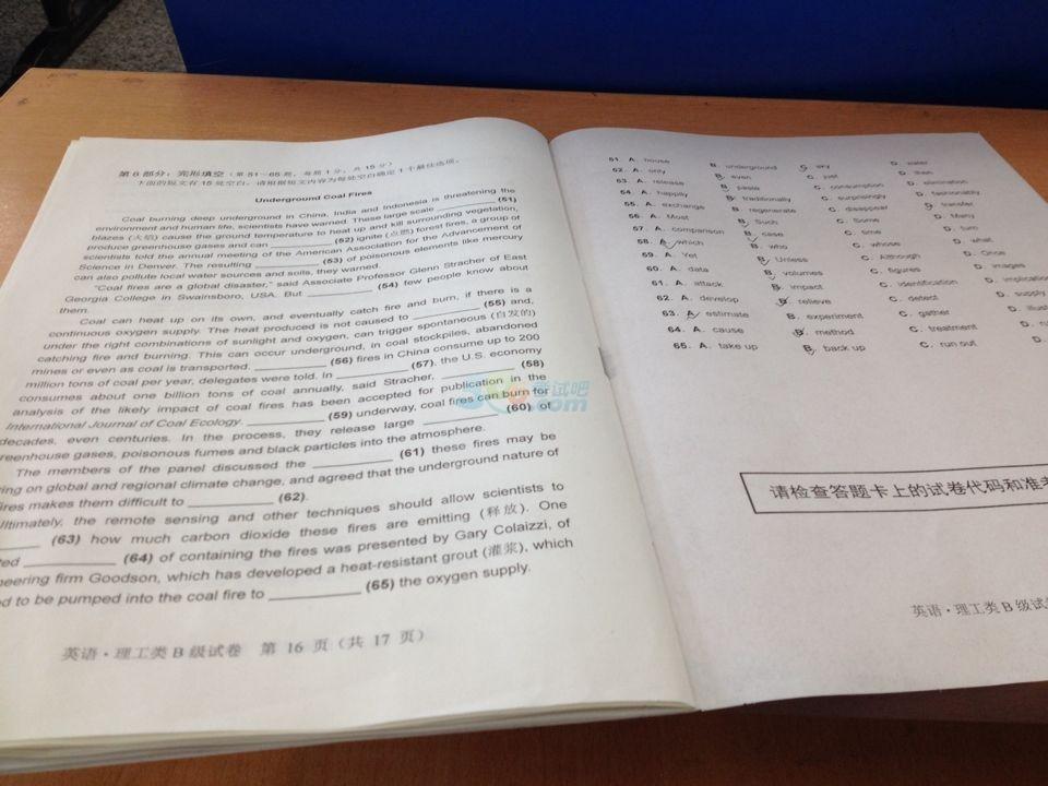 职称英语真题:2014 职称英语 《理工b》 考试真题 (960x720)-职称