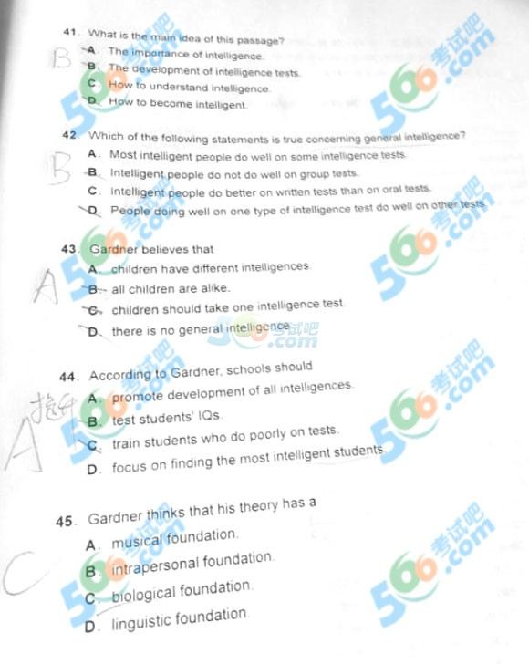 2014年职称英语 理工B 考试真题 部分