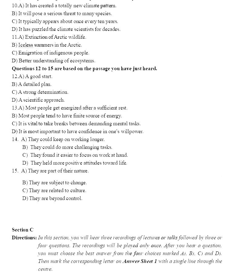 必威体育betwayAPP下载吧:2018年12月英语六级听力真题(卷一完整版)