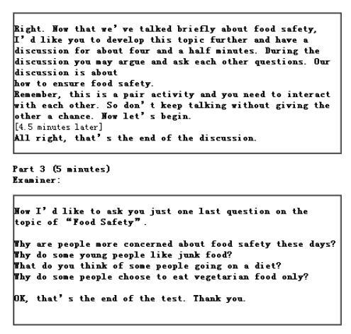 大学英语六级口语考试(CET-SET6)试题构成以及样题