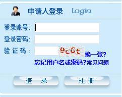 湖南2019年在职申硕英语准考证打印入口已开通