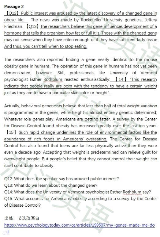 2020年7月大学英语六级听力篇章答案:基因遗传