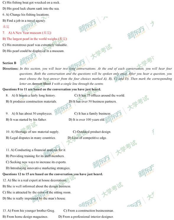 2020年12月大学英语四级考试真题已公布(卷一)