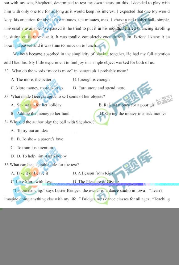 考试吧:2018年四川高考英语试题及答案