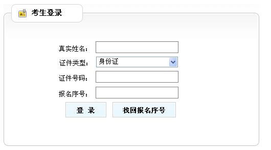 2012广西监理工程师考试准考证打印入口 点击进入