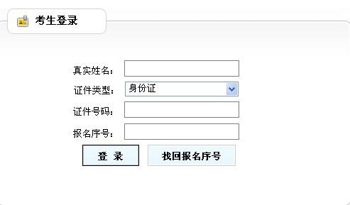 2013年广西监理工程师准考证打印入口 点击进入