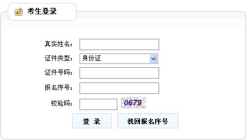 2013年辽宁化工工程师准考证打印入口
