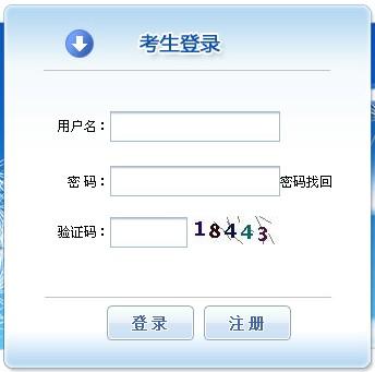 2014年江苏电气工程师考试报名入口 点击进入