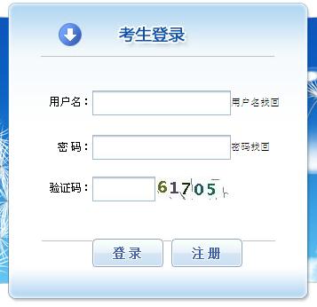 2015江苏环境影响评价师报名入口