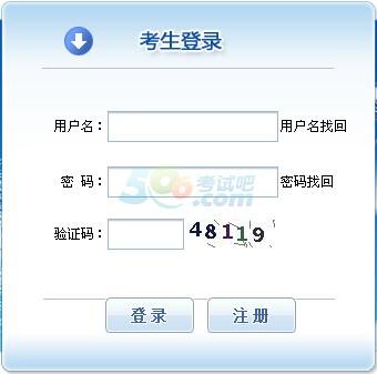 2015年贵州设备监理师报名入口已开通 点击进入
