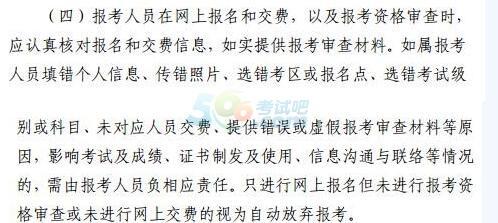 2015浙江一级注册消防工程师考试报名时间