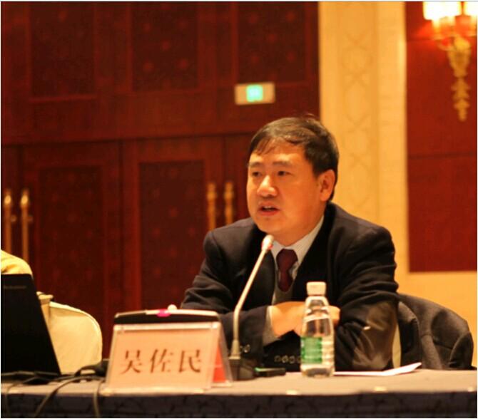 中国建设工程造价管理协会理事会2015年工作报告