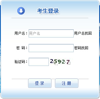 2016年上海设备监理师报名入口已开通 点击进入