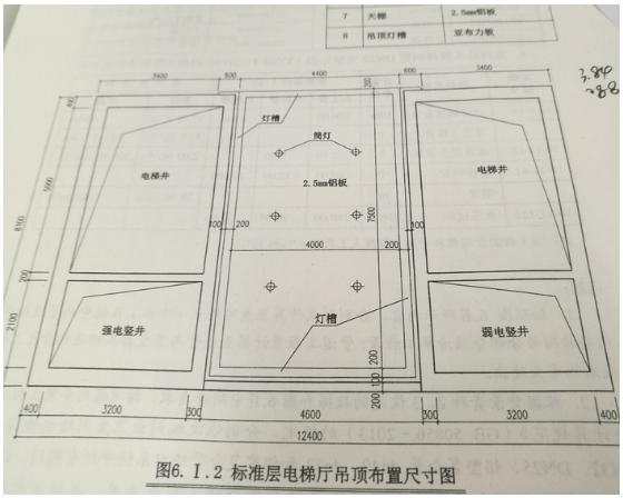 墙面干挂石材高度为3000mm,其石材外皮距结构面尺寸为100mm.   3.