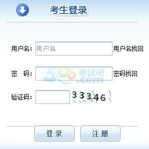 2017年浙江一级注册消防工程师考试报名入口