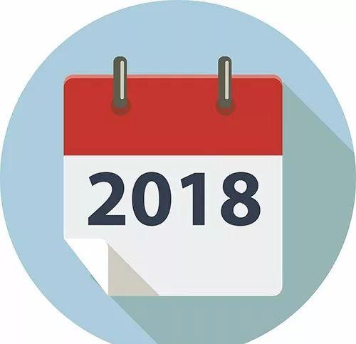 2018年放假安排时间表 备考的小伙伴们利用假期加油啦