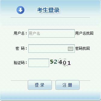 2017年江苏徐州注册电气工程师考点在哪?