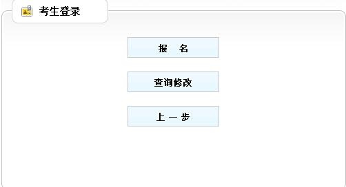重庆2018年二级建造师考试报名时间:1月16日-29日