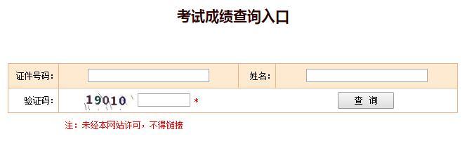 贵州二级消防工程师考试时间图片
