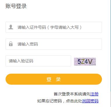 官方:江苏2018年二级建造师成绩查询注意事项
