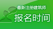 2019建筑师必威体育betwayAPP下载必威体育官方下载时间