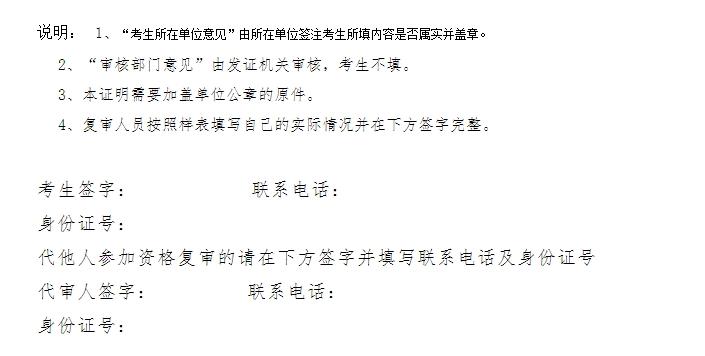 西藏2018年一级建造师必威体育betwayAPP下载资格复审时间1月25日前