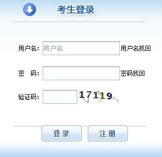 四川2020年一级消防工程师报名入口已开通