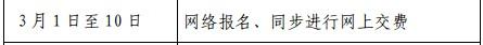 浙江2019年监理工程师考试报名时间已公布