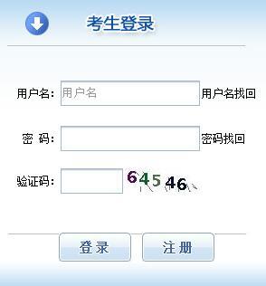 四川省一建报名入口图片