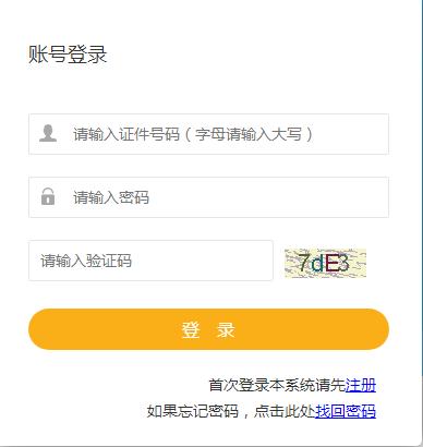 2019年江苏二级建造师准考证打印入口已开通
