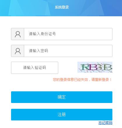 2019年黑龙江二级建造师准考证打印入口已开通