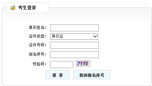 吉林省二级建造师准考证图片