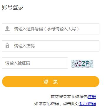 2019年新疆二级建造师准考证打印入口已开通