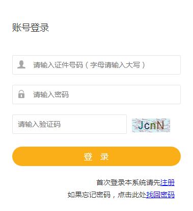 甘肃二级建造师准考证打印入口图片
