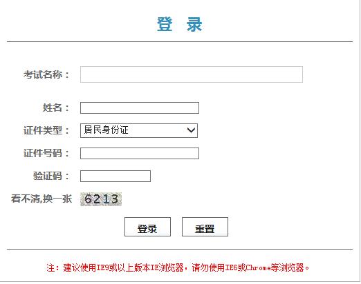 北京市二级建造师打印准考证_四川二级建造师准考证_天津市二级建造师报名官网