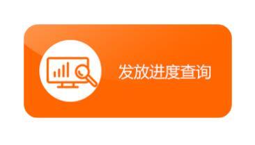 中国人事考试网开通一级建造师证书发放进度查询入口