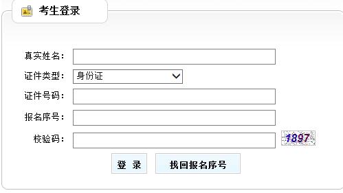 2019年天津二级建造师准考证打印入口已开通