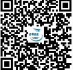 重庆市一级建造师报名条件图片