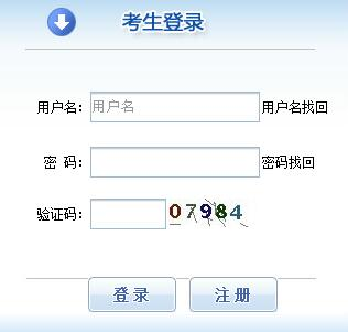 湖南省二级建造师报名图片