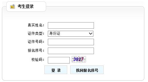 天津2019年二级建造师成绩查询入口已开通