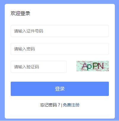 2019年江苏二级建造师考试成绩合格证明打印入口