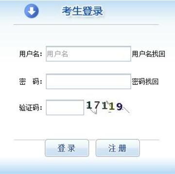 上海2020一级消防工程师考试报名入口