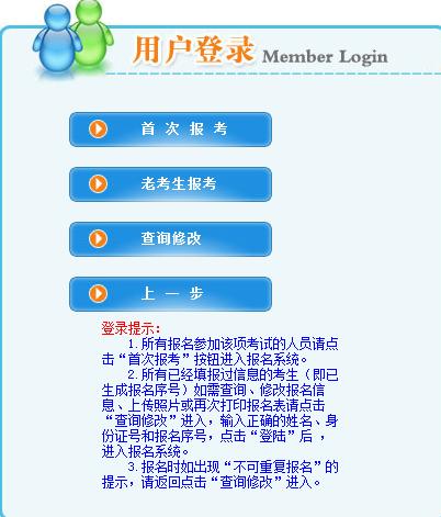 赤峰市二级建造师报名图片