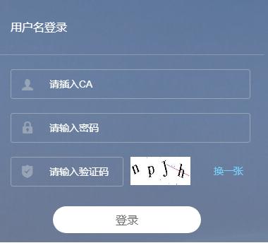 云南2020二建报名时间图片