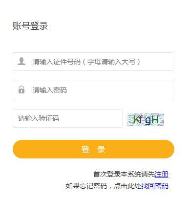 青海二级建筑师准考证打印图片