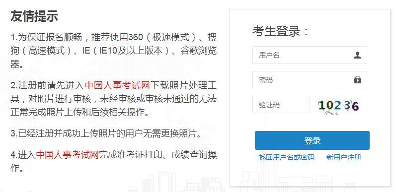 2020江苏一级消防工程师报名时间是什么时候呢_2020注册消防工程师报名入口