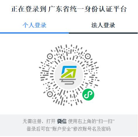 浙江省二级建造师报名时间图片