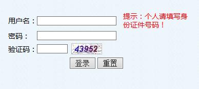 济南二级建造师准考证打印时间图片