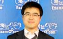 中公名师解析2011国考行测试题答案